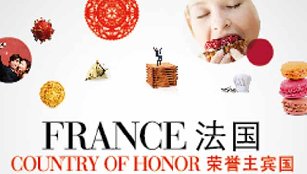 L'agroalimentaire français: invité d'honneur du Sial de Shanghai