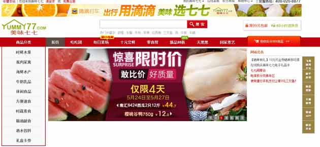 E-commerce : Amazon investit dans l'alimentaire en Chine