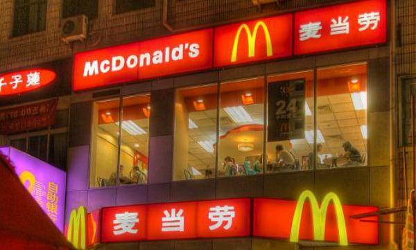 Chine: Mc Donald's en pleine tempête après le scandale de la viande avariée