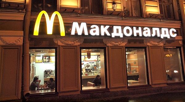 McDonald's: le restaurant de la Place Pouchkinskaïa rouvre ses portes en Russie