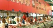 Chine: 50 cas d'humains porteurs de la souche du virus H7N9