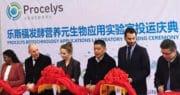 Ingrédients: Procelys inaugure son 3ème laboratoire d'applications en Chine