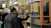 Salon Natexpo: Forte croissance du pôle alimentation et vins bio