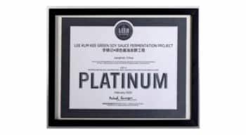 Lee Kum Kee reçoit la certification LEED Platine pour son usine de production de Xinhui